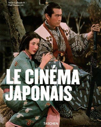GR-CINEMA JAPONAIS