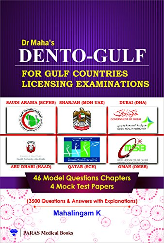 Dr Maha's DENTO-GULF (for Gulf Countries Licensing Examination)
