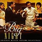 Big Night [Australian Import]: Original Motion Picture Soundtrack