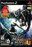 Monster Hunter G [JP Import]
