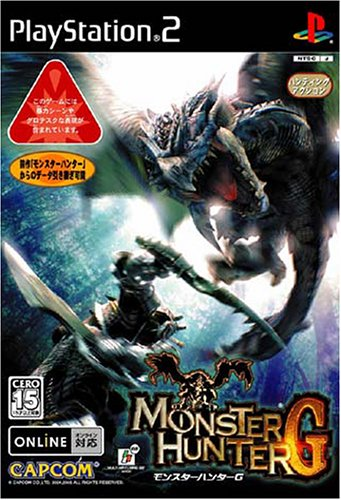 Monster Hunter G [JP Import] (Monster Hunter Für Ps2)