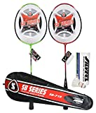 #9: Silver SB 719 Badminton Combo (2 Pieces)