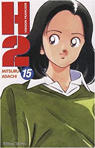 H2 Edition simple Tome 15