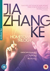 The Jia Zhang-Ke Collection - 3 disc set [DVD]