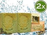 E4U Original Aleppo Seife 2x 200 g 80% Olivenöl 20% Lorbeeröl Original Olivenölseife PH Wert 8,...