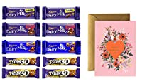 Valentines Special - Cadbury Maha Combo Dairy Milk Combo Pack of 10 with Greeting Card