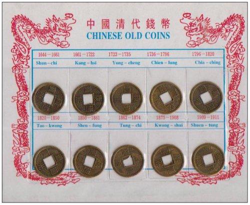 Lot de 10 pièces chinoises anciennes pour Yi King