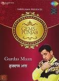 Gems Of Punjab - Gurdas Mann