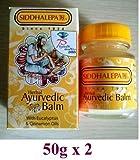 2 X 50g Siddhalepa Ayurveda Ayurvedic Herbal Balm Pain Cold Flu Headaches (50g) by Siddhalepa