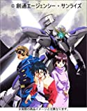 After War Gundam X: Dvd Memoria [Alemania]