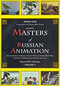 Masters of Russian Animation 3 [DVD] [Region 1] [US Import] [NTSC]