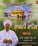 #5: Sukhmani Sahib - Bhai Harbans Singh Ji Part - 1&2