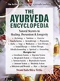The Ayurveda Encyclopedia: 1