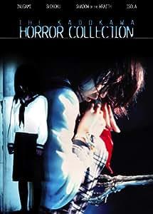 Kadokawa Horror Collection [DVD] [Region 1] [US Import] [NTSC]