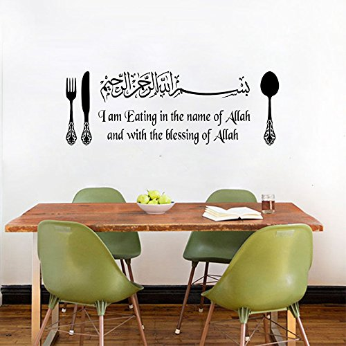 yiyiyaya Islamic Dining Kitchen Vinyl-Wandaufkleber Islamic Wall Art Decals Essen im Namen von Allah Bismillah 73 * 28cm
