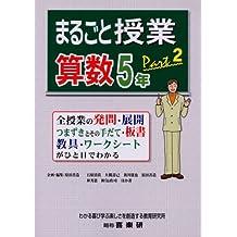Amazon co uk: Seiji Hayashi: Books