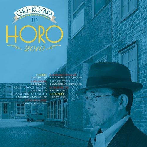 HORO2010