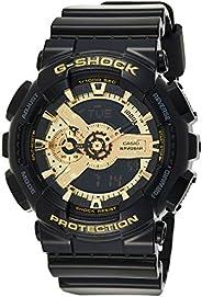 Casio G-Shock Men's Analog-Digital Gray Strap W