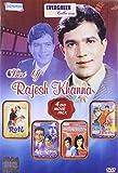 Rajesh Khanna (4 DVD Pack - Roti/Aap Ki ...