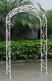 Bentley Garden - Rosenspalier/Rankhilfe - Schmiedeeisen - Antik-Weiß