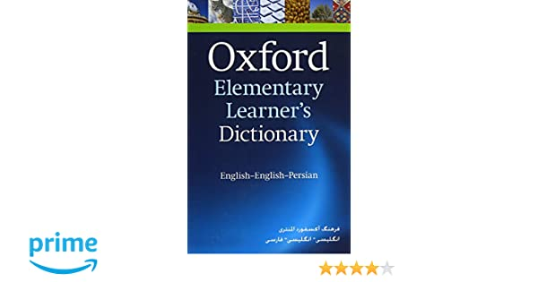 Oxford Elementary Learners Dictionary English Persian Amazoncouk Donald Clifford Miller 9780194316309 Books