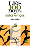 Les 100 mots de la Grèce antique: « Que sais-je ? » n° 3898