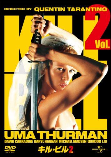 Kill Bill Vol.2 [DVD-AUDIO]