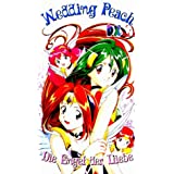 Wedding Peach DX Vol.2
