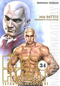 Free Fight Edition simple Tome 34