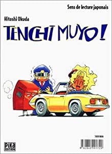 Tenchi Muyo Edition simple Tome 2