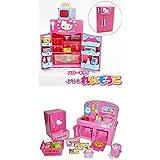 Hello Kitty–Cocina y nevera juegos venden juntos–todo lo necesario para cocinar Play