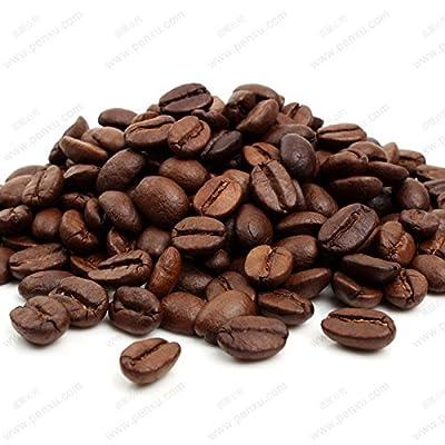 10 Seeds/Pack,China Yunnan adzuki bean coffee seeds,green coffee beans diet raw food diet tea by SVI
