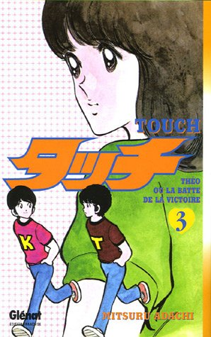 Touch Vol.3 par ADACHI Mitsuru