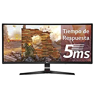 "LG 34UC89G-B Ecran PC 34"" LED 2560 x 1080 0.03 ms HDMI/Display Port/USB 3.0 (B01N5XWRBE) | Amazon Products"