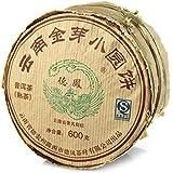600g (21.16 oz, 4Pcs*150g) 2008 Year Aged Yunnan Golden Buds Pu'er puerh Puer pu-erh Ripe Tea Small Iron Cake Pu-erh
