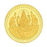 #9: Malabar Gold & Diamonds BIS hallmarked 5 gm, 24KT (999) Yellow Gold Coin