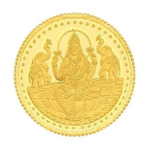 Malabar Gold & Diamonds 24k (999) Goddess Lakshmi 8 gm Yellow Gold Coin