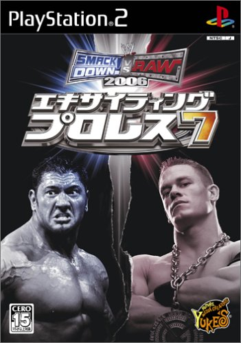 Exciting Pro Wrestling 7 - Smackdown! vs. Raw 2006[Japanische Importspiele]