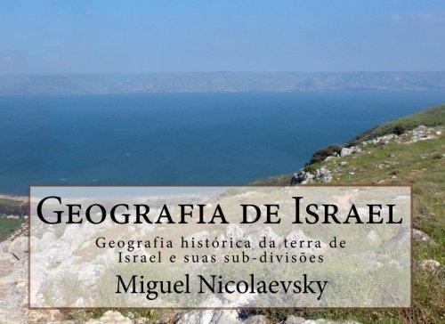 Geografia de Israel: Geografia histórica da terra de Israel e suas sub-divisões