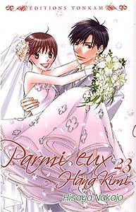 Parmi Eux - HanaKimi Edition prestige Tome 23