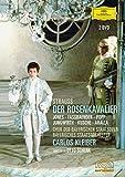 Der Rosenkavalier - Richard Strauss [1979] [DVD] [2005]