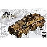 AFV CLUB af35233Kit de modelo especial Automotive 233875cm pistola direct-action rueda de vehículo de reconocimiento blindados pesados