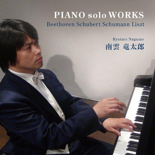 Piano Solo Works