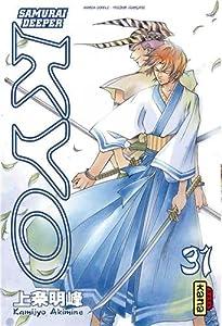 Samurai Deeper Kyo Édition intégrale Tome 16