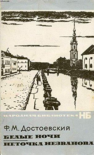 Netotchka Nezvanova [Pdf/ePub] eBook