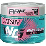 Gatsby Leather Water Gloss Hard, Blue, 300g