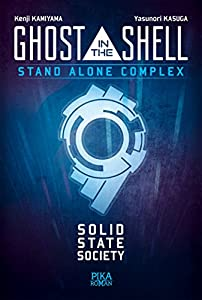 Ghost in the Shell - Stand Alone Complex Edition simple Tome 0