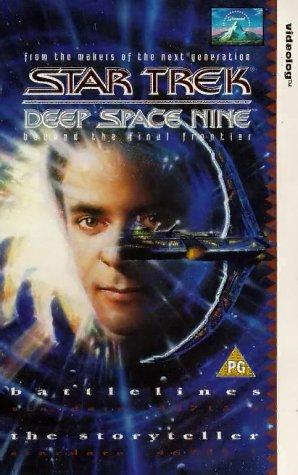 Star Trek - Deep Space Nine 7