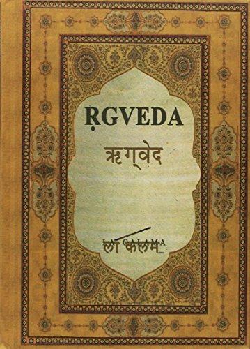 Rgveda. Testo italiano e sanscrito por Tommaso Iorco