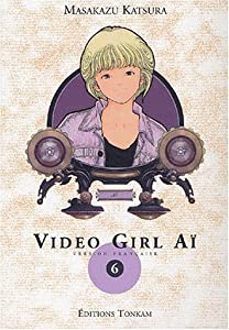Video Girl Aï Edition Deluxe Tome 6